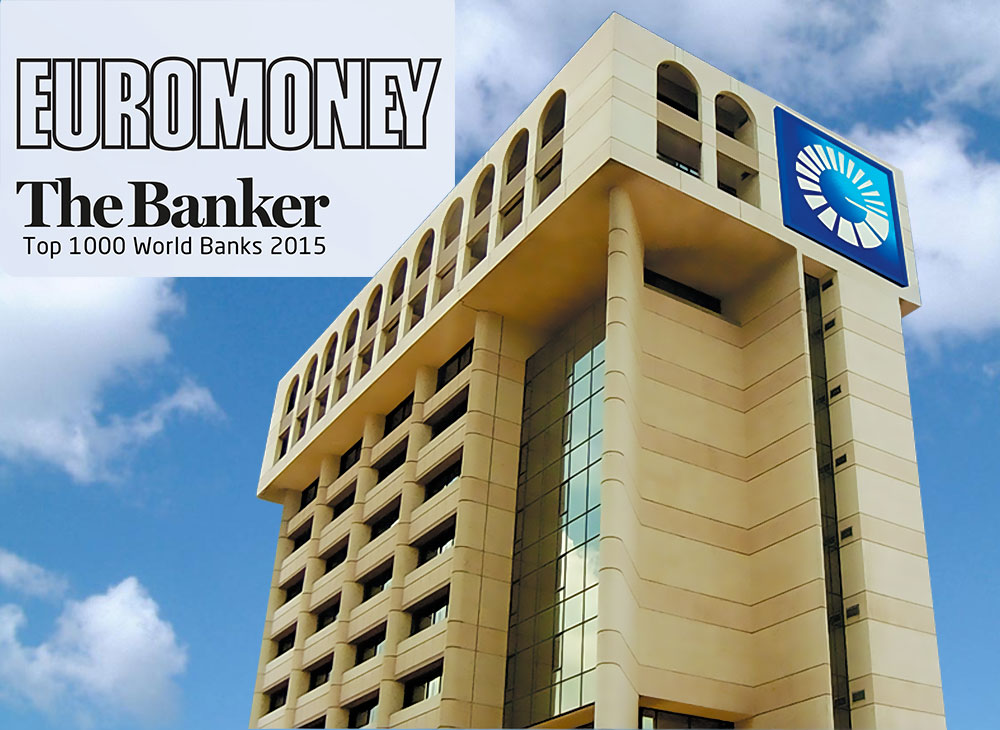 Doble Premio al Banco Popular de Euromoney y The Banker