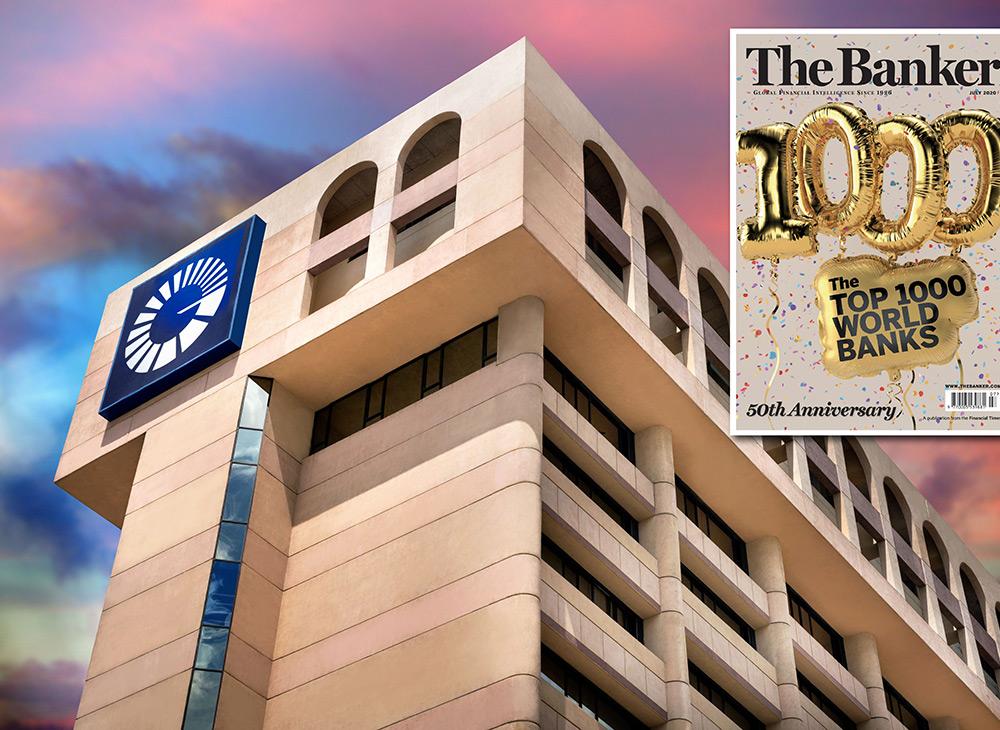 Popular Supera a 57 Bancos del Mundo